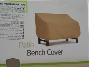 כיסוי לספה תלת מושבית מרווחת – צבע בז'