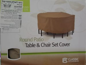 כיסוי לשולחן פטיו עגול + 6 כסאות – צבע בז'