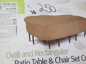 """כיסוי לשולחן אובלי + 6 כסאות  XL מידה אורך 279 ס""""מ גובה 61 ס""""מ  רוחב 213 ס""""מ"""