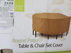 """כיסוי לשולחן פטיו עגול + 6 כסאות קוטר 238.7 ס""""מ"""